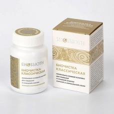 Биочистка Биобьюти «Классическая» для нормальной и жирной кожи