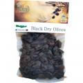 Оливки черные (маслины)